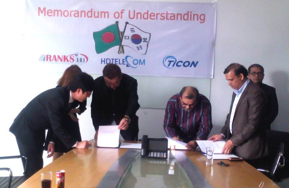 MOU Between RANKSTEL, TiCON & HDTELECOM Korea